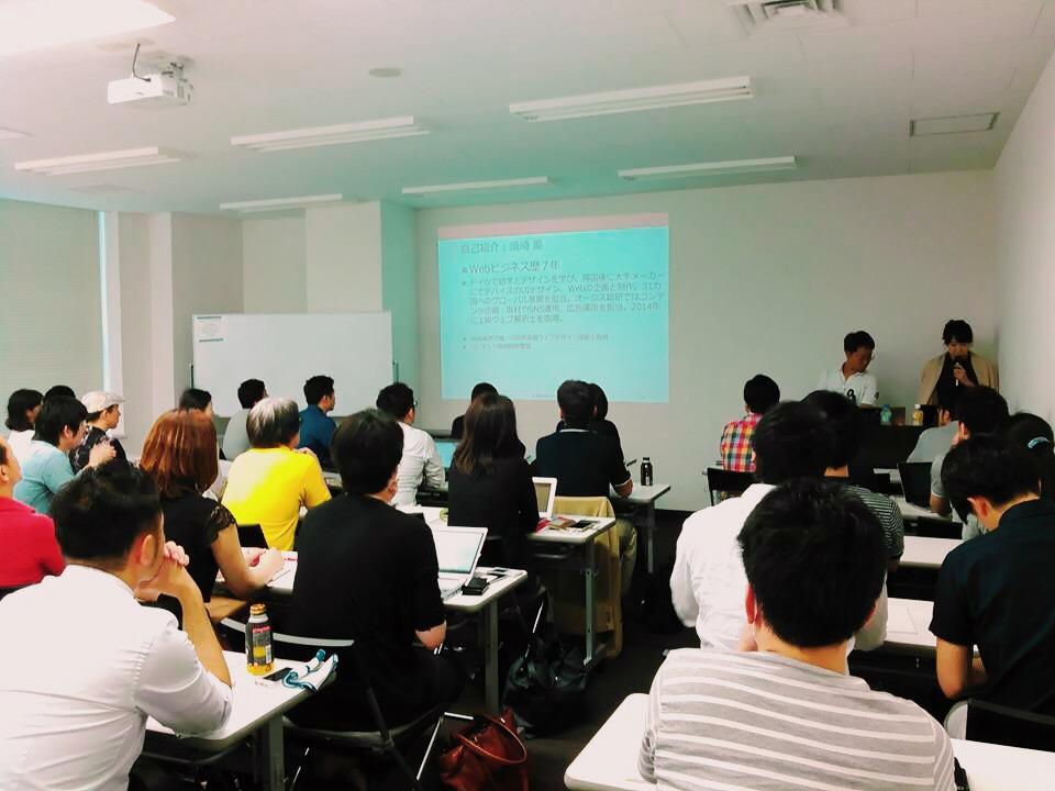 ◆戦略立案ツールの勉強